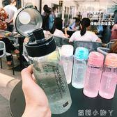 塑料隨手杯創意潮流太空杯大容量學生水杯女帶蓋茶隔防漏耐熱杯子便攜 全館免運