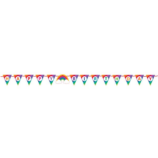 三角旗-彩虹