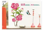 墻紙蝶戀花墻貼 客廳臥室沙發背景墻裝飾牡丹花貼畫臥室浪漫貼紙環保   都市時尚