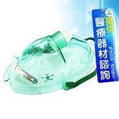 來而康 貝斯美德氧氣面罩組 PN-1107 成人款 2包販售