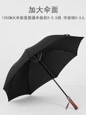 大雨傘長柄大號超大直柄傘防暴雨