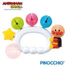 ANPANMAN 麵包超人 嬰兒搖鈴/安撫玩具(3個月)