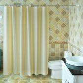 浴室簾防水防霉純色浴簾布洗澡間保暖簾子衛生間窗簾隔斷遮光掛簾   易家樂