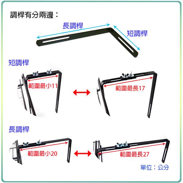 【綠藝家】2尺流利線條造型陽台花架伸縮調整型(11~27cm)(古銅色)