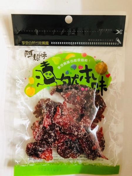 3包免運商品-漬然本味洛神花45g/3包【合迷雅好物超級商城】