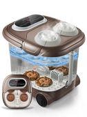 泡腳機 浴盆器全自動高洗腳盆電動按摩加熱深泡腳桶足療機家用恒溫 220V i萬客居