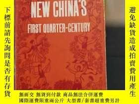 二手書博民逛書店NEW罕見CHINAS FIRST QUARTER-CENTUR
