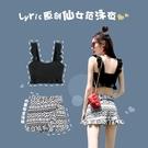 水母衣 2021新泳衣女分體裙式平角學生顯瘦遮肚保守韓國溫泉小香風游泳裝 交換禮物