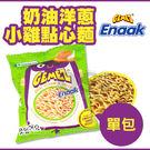 韓國 Enaak 奶油洋蔥小雞點心麵 (...