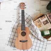 歐尼嘉尤克里里初學者學生成人女23寸小吉他尤里克克入門烏克麗麗