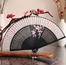 精美中國風6寸女扇折扇夏季日用扇漢服扇竹柄扇禮品扇 噴繪梅花