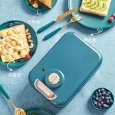 110V三明治早餐機美國日本加拿大台灣小家電華夫餅多功能麵包機 易家樂