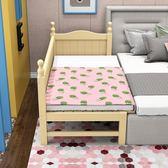 實木兒童床大床拼接小床帶男孩女孩公主床加寬床嬰兒床拼接床igo  酷男精品館