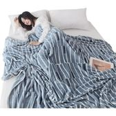 南極人毛毯夏季薄款法蘭絨加厚空調毯子毛巾被午睡毯珊瑚絨夏涼被 LannaS igo