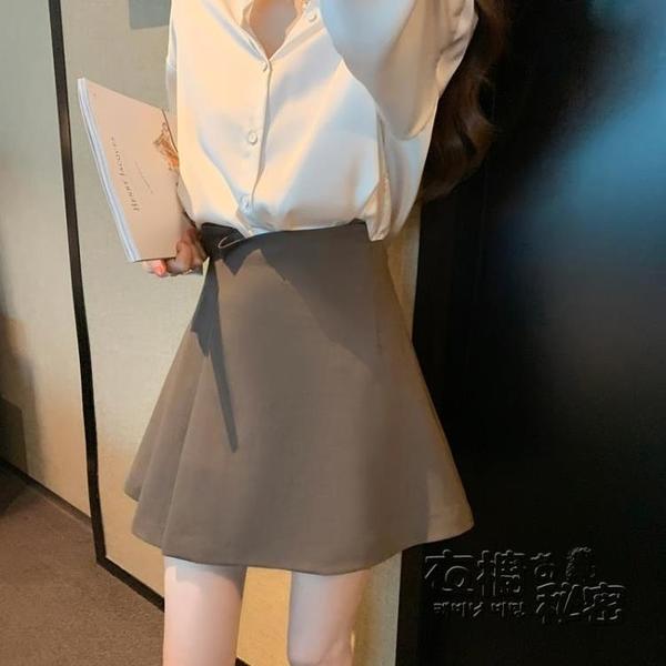 春季日系少女高腰不規則職業半身裙女設計感顯瘦一步a字短裙 衣櫥秘密