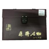 【DQ244】平面麻將34mm(免運)加重型(墨綠款)★EZGO商城★