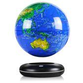 懸浮地球儀德磁懸浮地球儀辦公室家居裝飾品擺件擺設生日創意禮品禮物igo 曼莎時尚