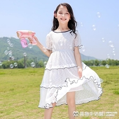 女童洋裝 女童雪紡連身裙夏裝2021洋氣新款中大童兒童公主裙小女孩夏季裙子 美物生活館