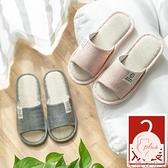 【2雙裝】 居家亞麻拖鞋家用女夏棉麻布防臭拖鞋【大碼百分百】
