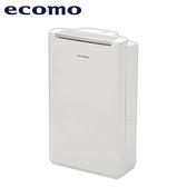 [ecomo 日本品牌]除濕機 AIM-AD301
