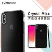 VRS Crystal Mixx iPhone Xs 透明 防撞 保護殼 防刮 手機殼 韓國 軍規 5.8
