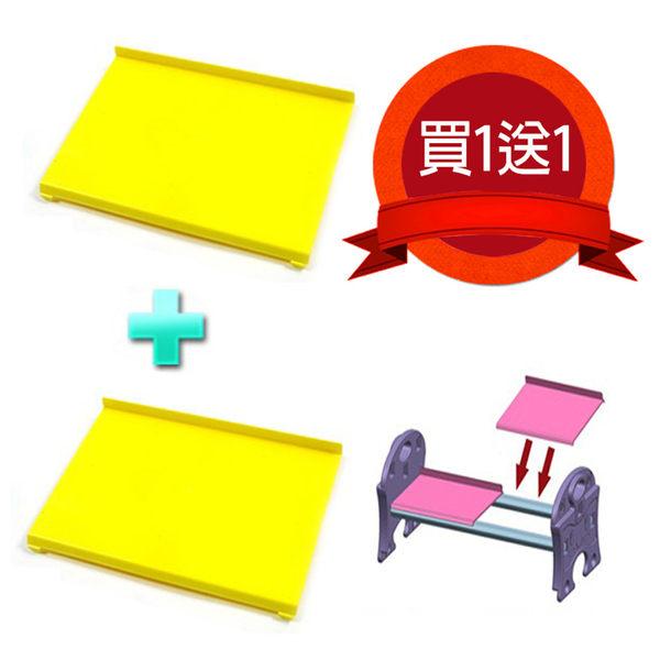 愛韓家四層兒童智能玩具收納架 *層板加購買一送一區*