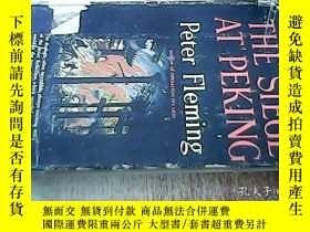 二手書博民逛書店1959年罕見 The siege at Peking 英文版