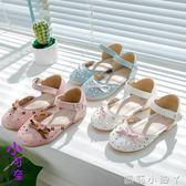 女童涼鞋韓版包頭女孩蝴蝶結平跟鏤空公主鞋軟底寶寶鞋  全館免運