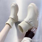 短靴女秋冬馬丁靴米色低幫女鞋33碼厚底加絨保暖針織毛線白色短靴41 快速出貨