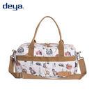 deya 旅行癮台灣-旅行袋 米白色 郭彥甫聯名設計款