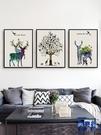 40*60cm北歐壁畫三聯組合客廳裝飾畫簡歐式掛畫【英賽德3C數碼館】
