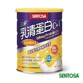 三多乳清蛋白C+I 500g/罐【愛買】