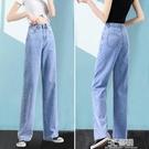 直筒牛仔褲女高腰寬鬆秋裝2020夏季薄款鬆緊腰顯瘦垂感闊腿拖地褲 3C優購