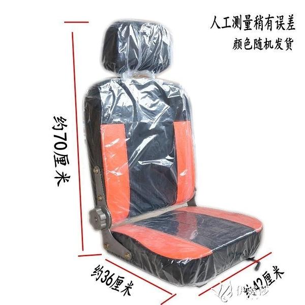 電動三輪車配件單人座椅四輪車前排坐墊封閉三輪車帶頭枕司機 【快速出貨】