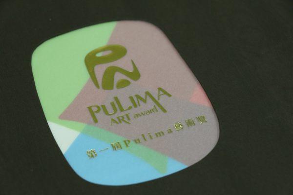 2012 PULIMA 藝術 專書