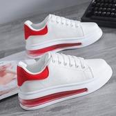 X-INGCHI 女款白底紅色氣墊休閒鞋-NO.X0339