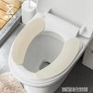 懶角落柔軟馬桶墊家用通用粘貼式可水洗馬桶坐墊圈貼一對裝66216 【優樂美】