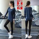 大碼胖mm健身房瑜伽 晨跑鍛煉衣服女200斤跑步速干寬鬆運動服