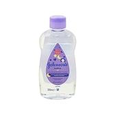Johnsons 嬰兒潤膚油(300ml)舒眠【小三美日】