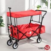 LOGIS-美式潮流紅超大輪摺疊推車 購物車 寵物推車【LV169R】