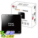 [106玉山最低比價網] PX大通 WTR-3000(接收裝置RX)無線HDMI高畫質傳輸盒