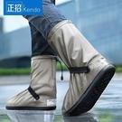 防水雨鞋套男女成人防雨雨鞋加厚耐磨防滑雨靴套鞋下雨天便攜鞋套 樂活生活館