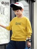 兒童長袖 漢姆童裝男童長袖衛衣兒童時尚印花T恤衫中大童春裝新款 布衣潮人