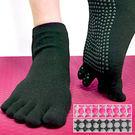 瑜珈鋪巾襪│韻律五趾襪防滑襪止滑襪運動休...