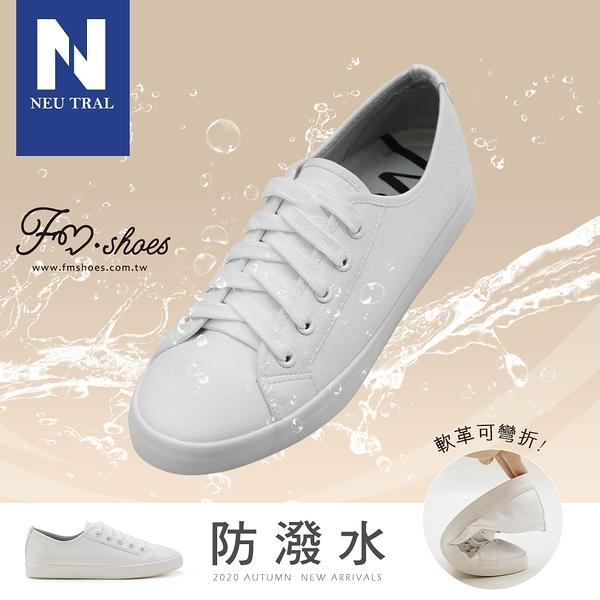 小白鞋.防潑水軟革小白鞋-大尺碼-FM時尚美鞋-NeuTral.CASUAL