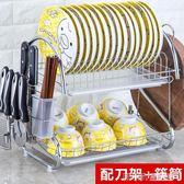 不銹組裝碗筷多功能家用廚房帶蓋簡易櫥櫃收納瀝水碗架碗櫃igo 溫暖享家