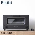 【7/22前加贈BBQ細嘴夾】BALMUDA K01J-KG 蒸氣烤麵包機 日本必買 百慕達 烤箱 台灣限定版 黑色 白色