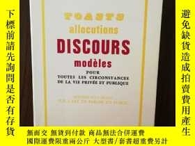 二手書博民逛書店Toasts,罕見Allocutions Et Discours Modeles Pour Toutes Circ