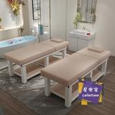 美容床 美容院專用按摩床推拿床美容床紋繡床床家用床T 6色【快速出貨】