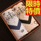 手帕 禮盒-英倫精美休閒純棉質方巾男配件2款57r17[時尚巴黎]
